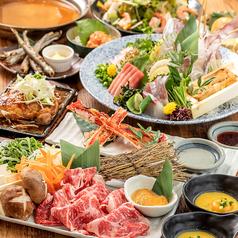 個室居酒屋 蔵之介 KURANOSUKE 熊谷店のコース写真