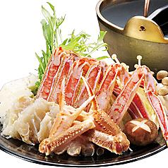 ファミリーダイニング かに政宗 盛岡店のおすすめ料理3