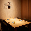 和風モダンの癒し空間 テーブル席半個室(~4名様×7部屋).