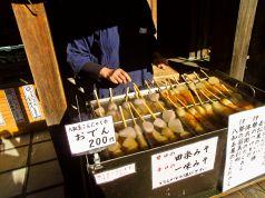 美杉郷 八知玉屋のおすすめポイント1