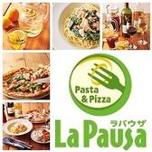 ラパウザ La Pausa アクアシティお台場店の詳細