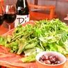ディプント Di PUNTO ワインの酒場。 浦和店のおすすめポイント1