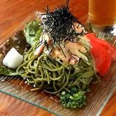 酔い家 図南郎 Yoiya Tonaoのおすすめ料理3
