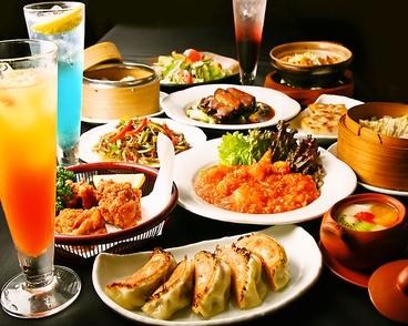中華遊楽酒房 こまどり樓のおすすめ料理1