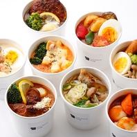 「食べるスープ」☆各種野菜たっぷりのスープ専門店!