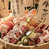 かんべえ 川崎本店のおすすめ料理2