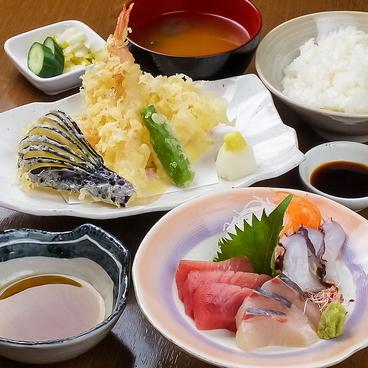 四季彩処 琳のおすすめ料理1