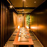 個室居酒屋 きたまる 新宿東口店のおすすめポイント2