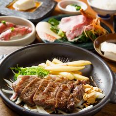 川田屋のおすすめ料理1