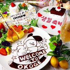 サムギョプサル×鍋×韓国料理 OKOGE 梅田東通り店特集写真1