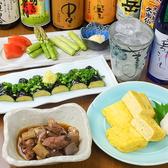四季彩処 琳のおすすめ料理3