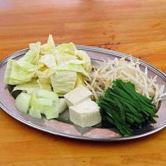 【追加】野菜