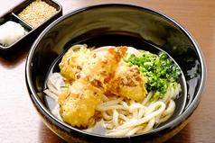 讃岐うどん こんぴらのおすすめ料理1