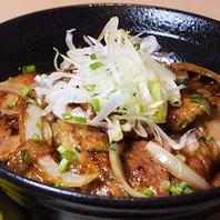 むつみ屋謹製≪北海道熟成みそ豚丼≫