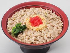 浜の郷特製 さんが丼(漬物、小鉢、みそ汁付)