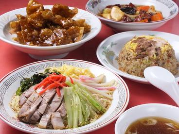 中華料理 楽楽の雰囲気1