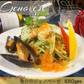 料理メニュー写真【魚介のジェノベーゼ】