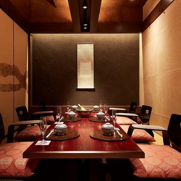 個室和食 東山 新宿本店の雰囲気1