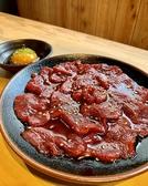 焼肉ホルモン あかまるのおすすめ料理2