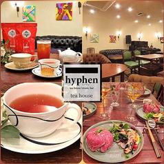 紅茶専門 カフェ hyphen ハイフンの写真