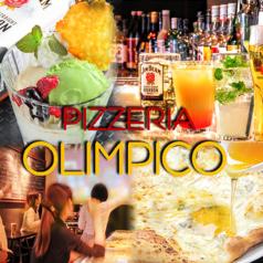 PIZZERIA OLIMPICO ピッツェリア・オリンピコの写真