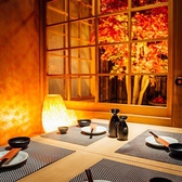 川崎駅から徒歩1分!!ドア付きの完全個室も多数ご用意!2~120名様まで対応できます☆プライベートな落ち着いたお食事のシーンから、大人数様で楽しく盛り上がれる宴会のシーンまで、お客様のご要望にお応えします。ご希望や不明点等はお気軽にお電話にてお尋ねください♪