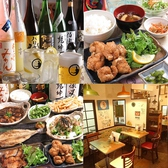 ゴリラ食堂 一番町の詳細