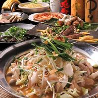 <天声>厳選肉ステーキ、牛味噌もつ鍋など5000円