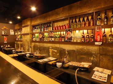 もつ鍋 ホルモン 焼酎酒場 もつ福 西新橋店の雰囲気1