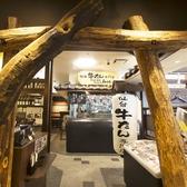 たんとと和くら 心斎橋店の雰囲気3