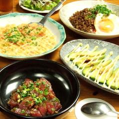 千歳烏山 ハワイアングリル バンブーのおすすめ料理1