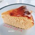料理メニュー写真とろけるバスクチーズケーキ
