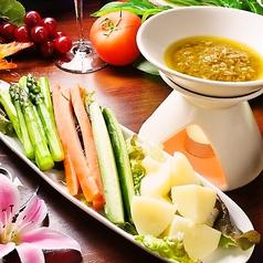 茹で野菜のバーニャカウダ