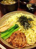 麺屋 空海 参宮橋店のおすすめ料理2