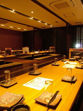 てんくう 浜松第一通り店の雰囲気1
