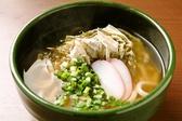 讃岐うどん こんぴらのおすすめ料理2