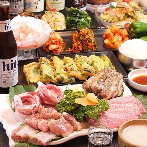 本場韓国料理と韓国焼肉が味わえる!駅から一番近い人気店!