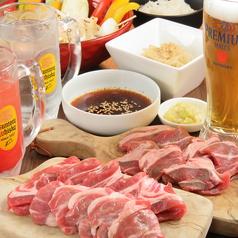 北海道石焼ジンギスカン 和久のおすすめ料理1