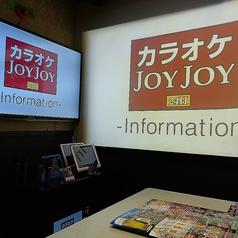 カラオケ JOYJOY 大津膳所店の特集写真