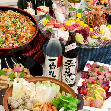 新宿ワシントンホテル 新館 宴会場のおすすめ料理1