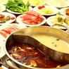 鴻元食坊 大岡山店のおすすめポイント2