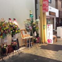 【天五中崎商店街を中崎町駅方面から入ってすぐ!!】