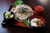 恵比寿 高山 本店のおすすめ料理2