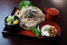恵比寿 高山 本店のおすすめ料理1