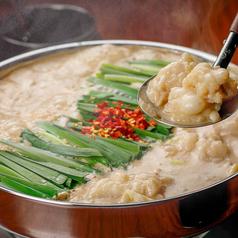 鍋居酒屋 新天地のおすすめ料理1