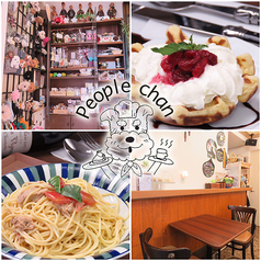 People chanの写真