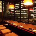 【個室 掘り炬燵タイプ 12~22名様】接待や会食などにオススメの懐石コースもご用意しております。豪勢な和食料理の数々をお楽しみいただけます。日本酒や焼酎にも非常によく合いますので、大切なシーンに是非お召し上がりください。