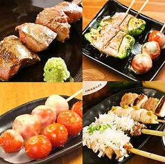 赤猿 西川口店のおすすめ料理1