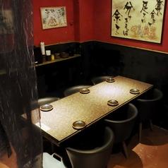居酒屋 鬼さん 久茂地店の雰囲気1