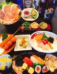 松寿司 国府宮店の特集写真
